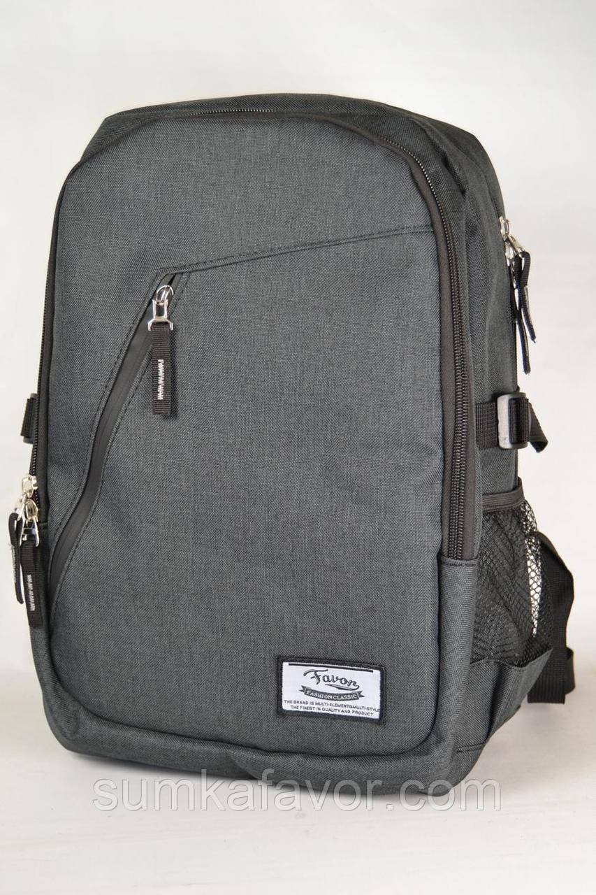 Рюкзак молодежный Favor модель 986-08-8т
