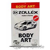 Салфетка для полировки кузова и стекла Body Art ZT-004 Zollex