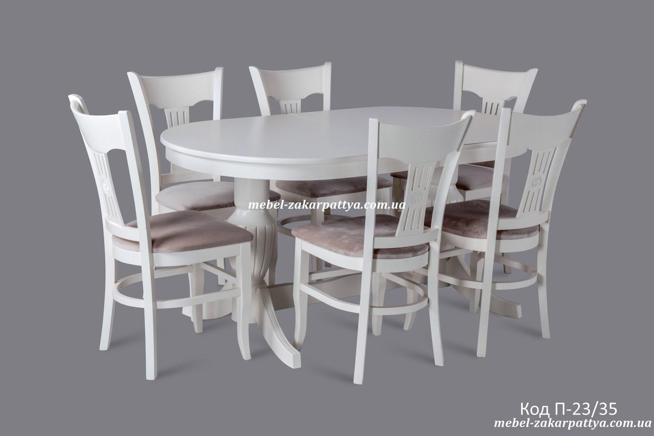 Комплект стол и стулья на кухню Код П 23-35