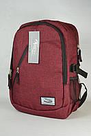 Рюкзак молодежный Favor модель 986-08-6