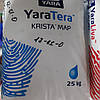 Удобрение YARA Krista MAP (моноамоний фосфат) - 25 кг