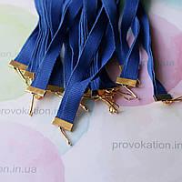 Репсовая лента для медалей и наград, синяя, 10мм, 65см