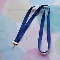 Репсовая лента для медалей и наград, синяя, 10мм, 75см
