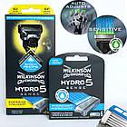 Набор Станок Schick Wilkinson Sword Hydro 5 Sense 1 кас.Energize + кассеты Hydro 5 Sense Hydratant 01141, фото 4