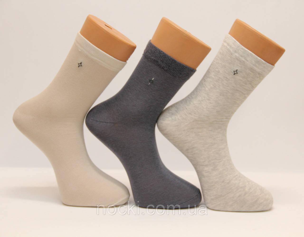 Мужские носки средние с хлопка 200 СЛ НЛ 25-27 светлые ассорти
