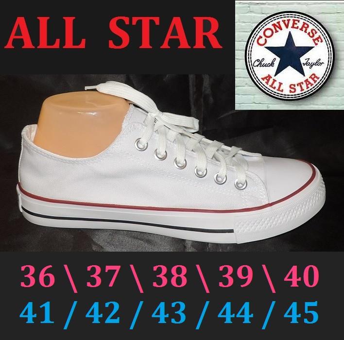 Кеды Converse. Белые кеды на шнуровке - ALL STAR. Унисекс.