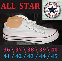 Кеды Converse. Белые кеды на шнуровке - ALL STAR. Унисекс., фото 1