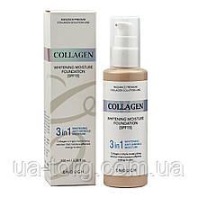 Тональный крем Collagen Whitening Moisture SPF15