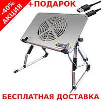 Складной столик для ноутбука с охлаждением Multi Notebook Table + зарядный USB - micro USB кабель, фото 1