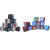 Детский набор кубиков Маленький гений, 22 эл., фото 1