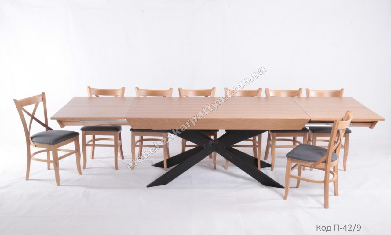 Кухонный комплект обеденный (стол и стулья) Код П 42-9