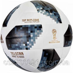 Мяч футбольный Adidas Telstar Top Replica CE8091 p.5