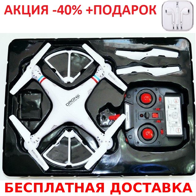 Квадракоптер 1million c WiFi камерой копия X5C Syma + наушники iPhone 3.5