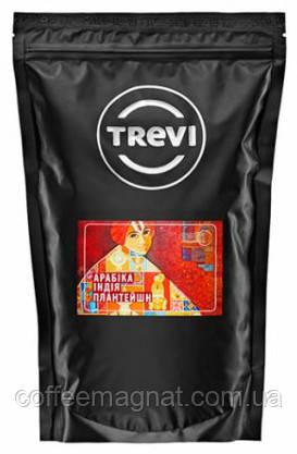 Кофе в зернах Trevi Индия Плантейшн (100% арабика) 1 кг