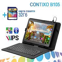 "Недорогой 3G Планшет CONTIXO B105 10.1"" 1280х800 16GB ROM GPS + Чехол-клавиатура + Карта памяти 32GB"