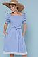 Летнее платье с поясом рукав фонарик открытые плечи р.42-48, фото 7