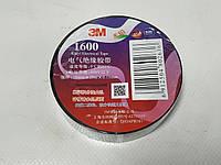 Изолента 3M 20м x18мм х0,15мм №1600 черная