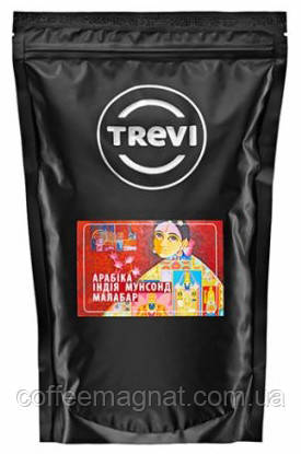 Кофе в зернах Trevi Индия Монсунд Малабар (100% арабика) 1 кг