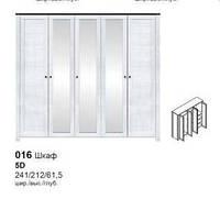 016 Шкаф 5D  Модульная система Антверпен, фото 1
