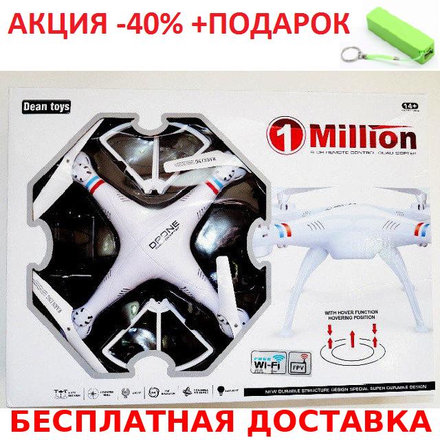 Квадракоптер 1million c WiFi камерой копия X5C Syma + повербанк 2600 mAh