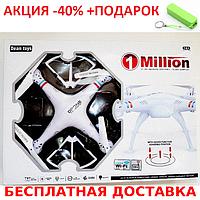 Квадракоптер 1million c WiFi камерой копия X5C Syma + повербанк 2600 mAh, фото 1