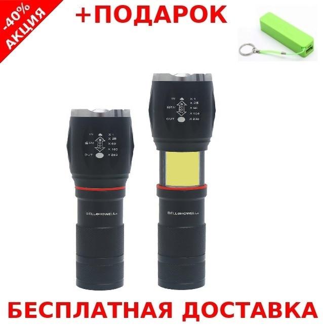 Многофункциональный фонарик BELL AND HOWELL TAC LIGHT Original size + павербанк