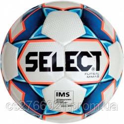 Мяч футзальный Select Futsal Mimas IMS NEW (125) бел/син/оранж, фото 2