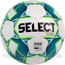 Мяч футзальный Select Futsal Super FIFA NEW (250) бел/син, фото 2