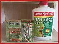 Биопрепарат для выгребных ям Доктор робик 57 800мл+зеленый пакет для дачного туалета Очищает ИЛ