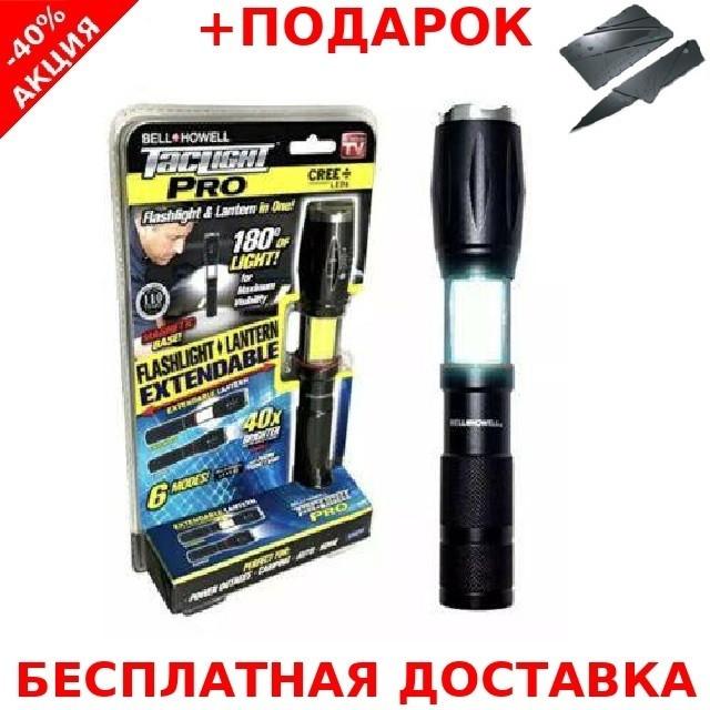 Многофункциональный фонарик BELL AND HOWELL TAC LIGHT Original size + нож визитка