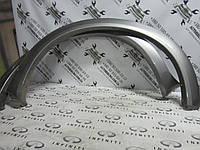 Молдинг передней арки Infiniti Qx56 / Qx80 - Z62