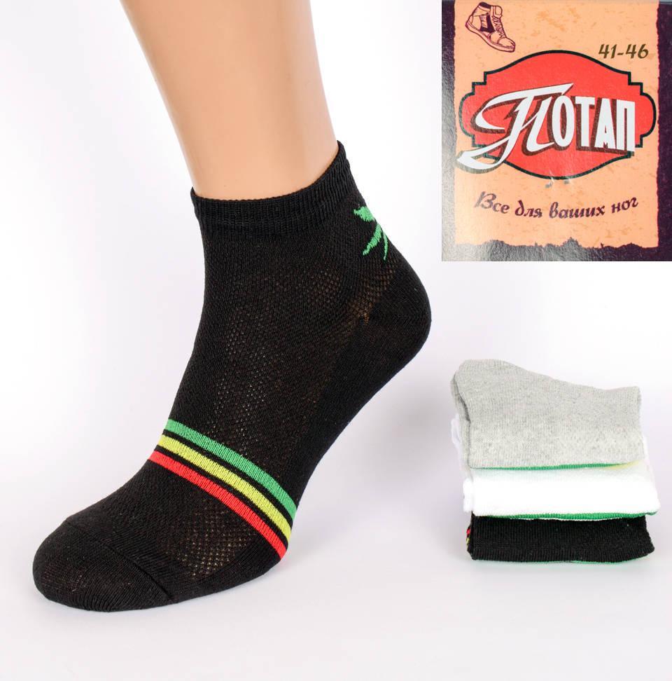 Мужские короткие носки с сеткой Потап 247. В упаковке 12 пар