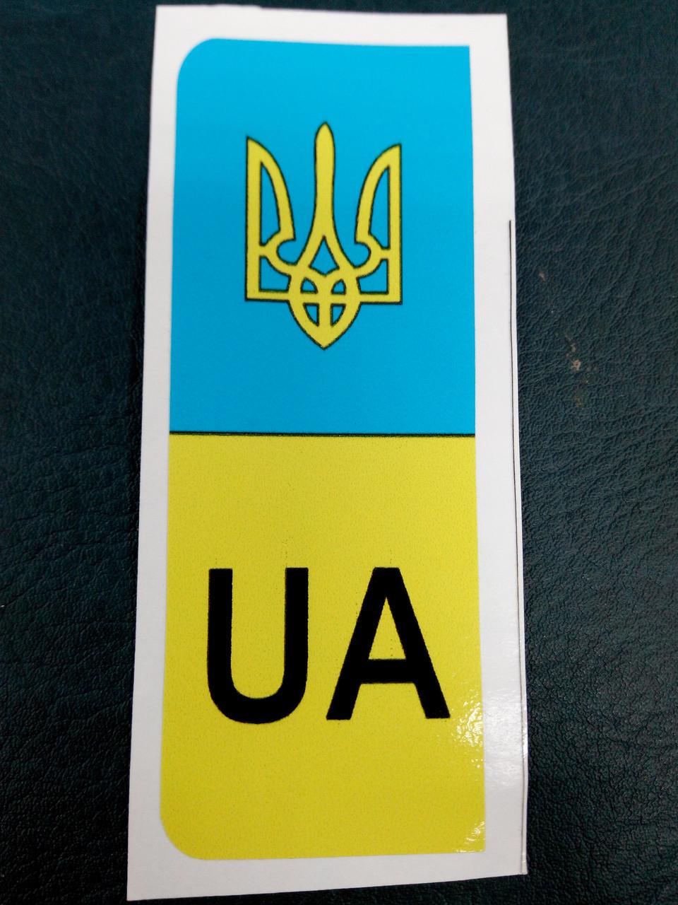 Виниловые наклейки на номерной знак UA  10х3,8 см