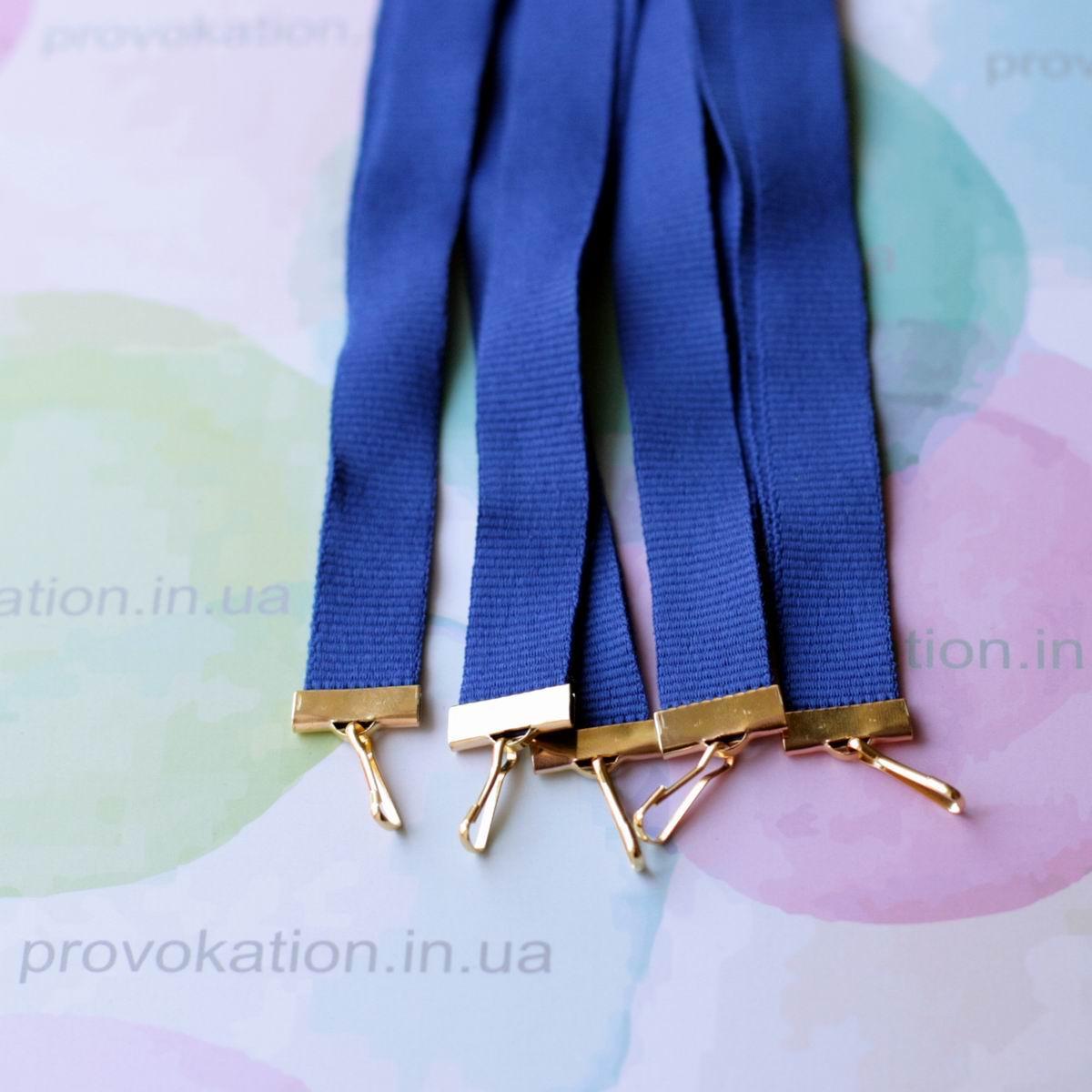 Репсовая лента для медалей и наград, синяя, 15мм, 65см