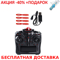 Квадрокоптер 403 Original size quadrocopter + монопод для селфи