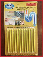 Средство для очистки сливных труб Оригинал Sani Sticks желтые лимон