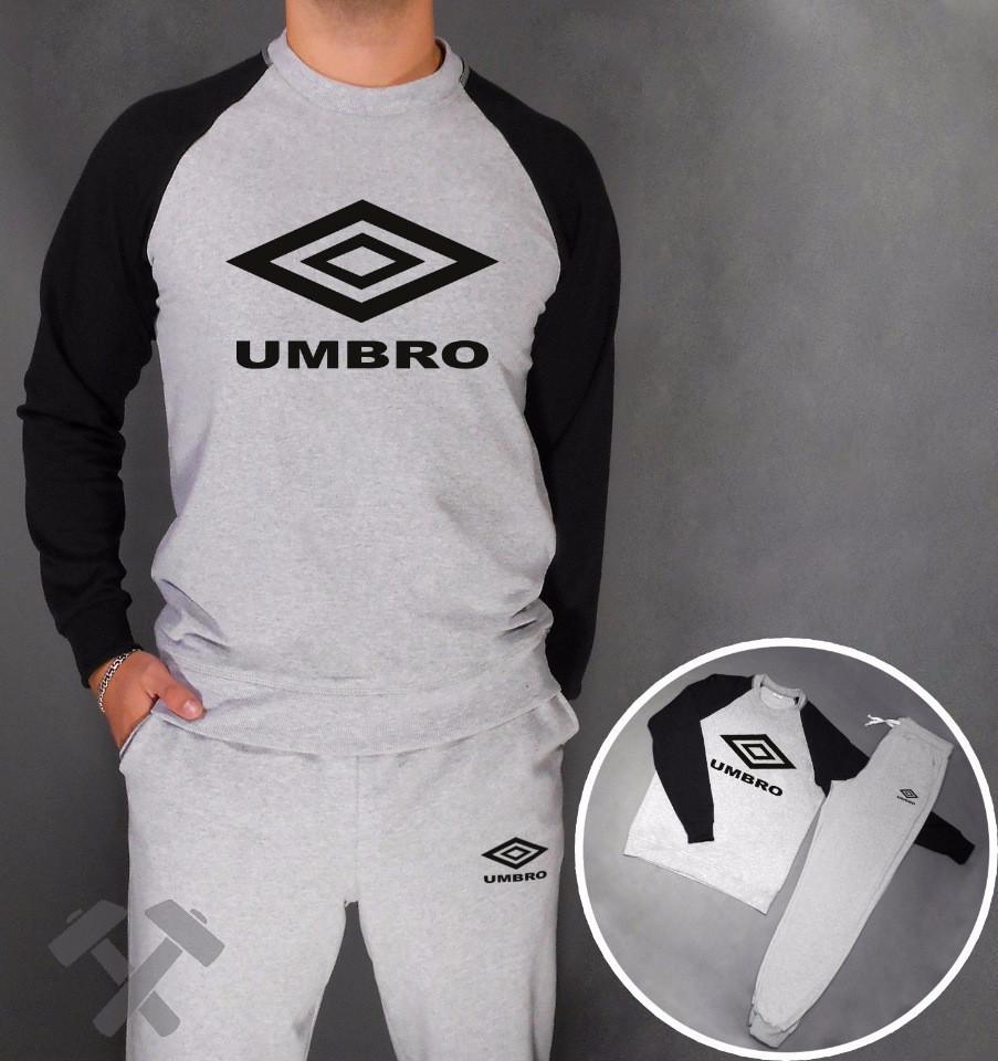Мужской тренировочный спортивный костюм реглан  Umbro (Умбро)