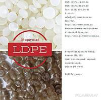 Полиэтилен высокого давления ПЭВД аналог 158 (качество...