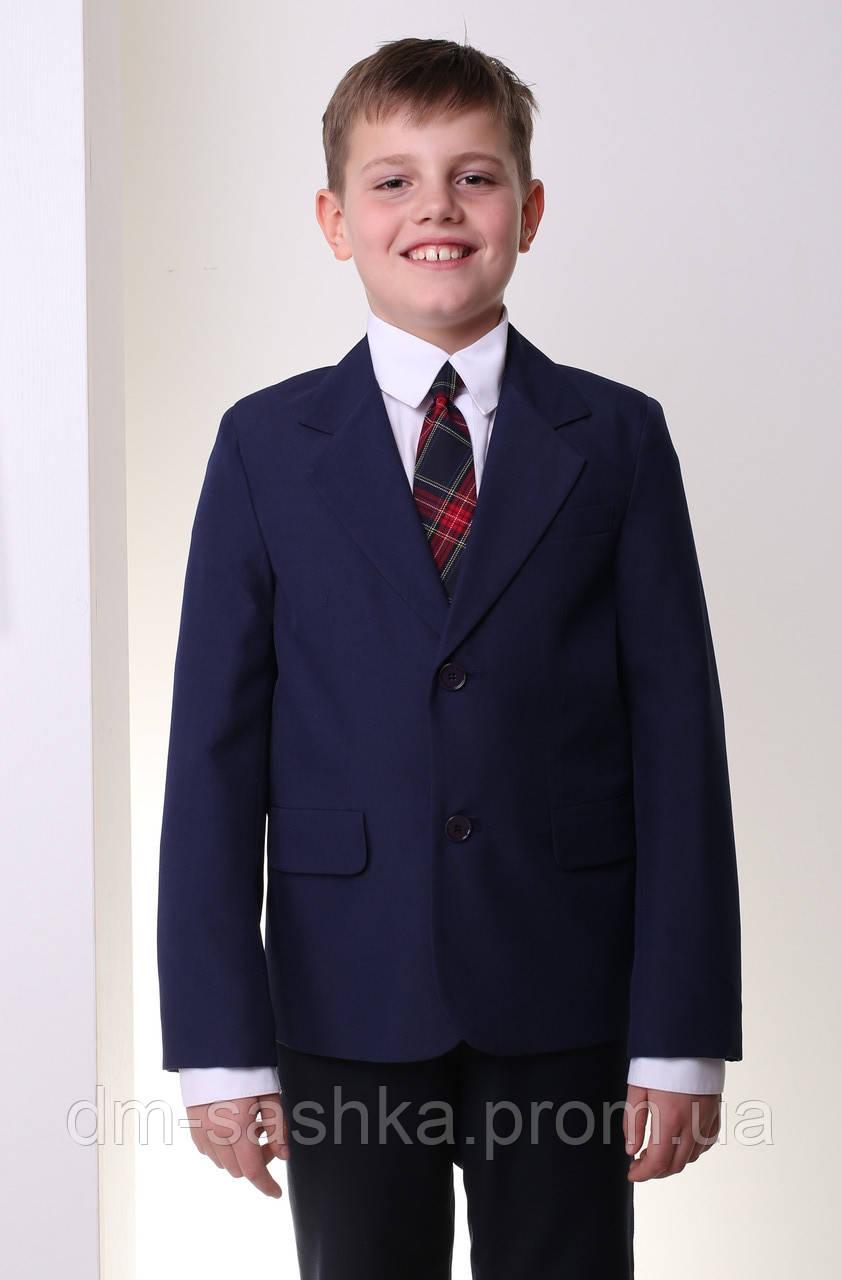 Пиджак классический синий