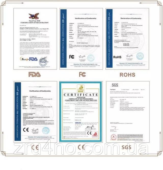 сертификаты Вотерпульс