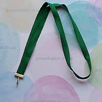 Репсовая лента для медалей и наград, зелёная, 10мм, 75см
