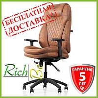 Кресла для руководителей ортопедические SOFT