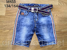 Джинсовые шорты для мальчиков  KE YI QI 134-164 р.р