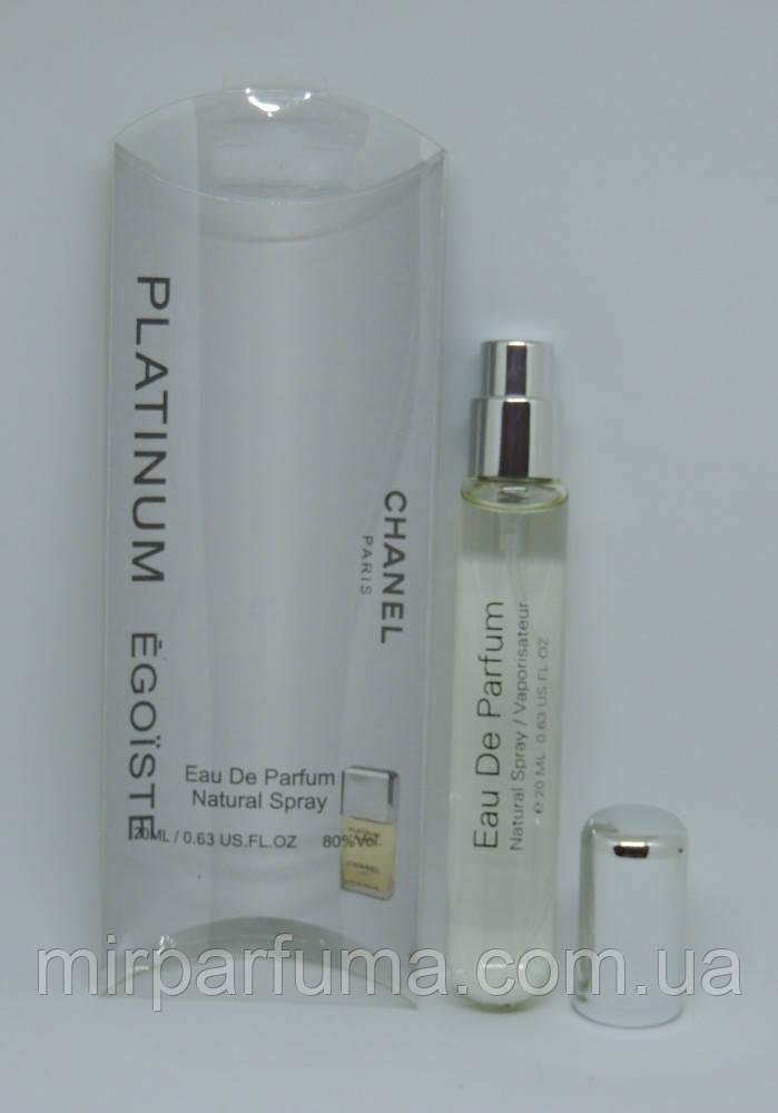 Мужские мини парфюмы Chanel Egoiste Platinum Pour Homme Men 20ml реплика