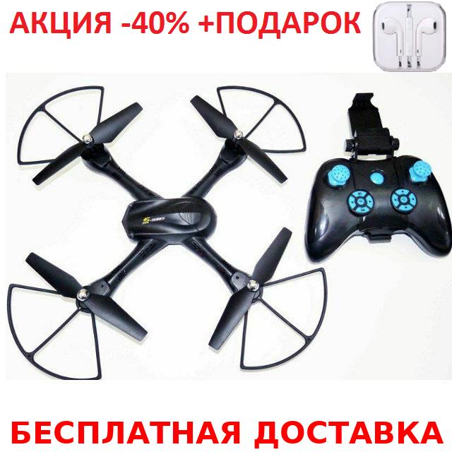 Радиоуправляемый квадрокоптер D11 с WIFI камерой quadrocopter + наушники iPhone 3.5