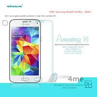 Защитное стекло для Samsung Galaxy S5 mini G800 - Nillkin Glass Screen (H)
