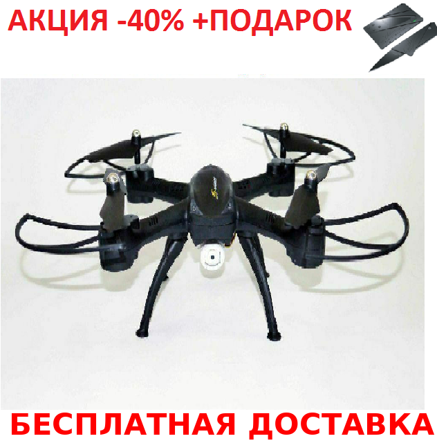 Радиоуправляемый квадрокоптер D11 с WIFI камерой quadrocopter + нож- визитка