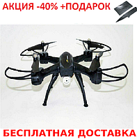 Радиоуправляемый квадрокоптер D11 с WIFI камерой quadrocopter + нож- визитка, фото 1