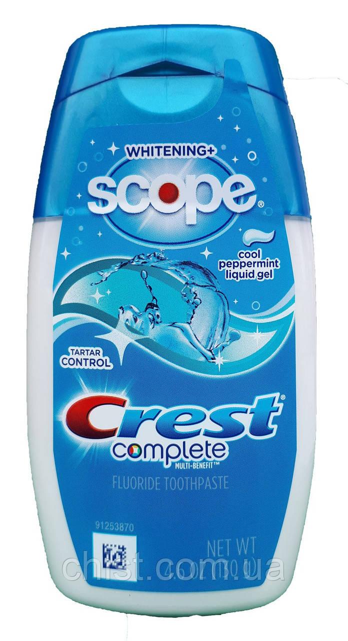 Crest Complete зубная паста Scope 2в1 ( 130 g)