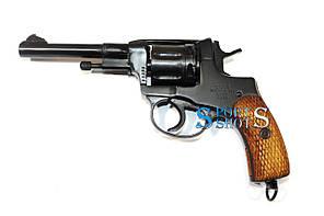 Наган Гром 4мм 1924г (Револьвер системы Наган под патрон флобера)